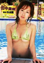 tanaka_miho.jpg